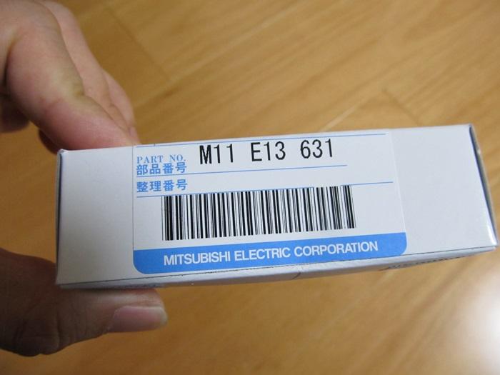 カーボンブラシの箱、部品番号の写真。