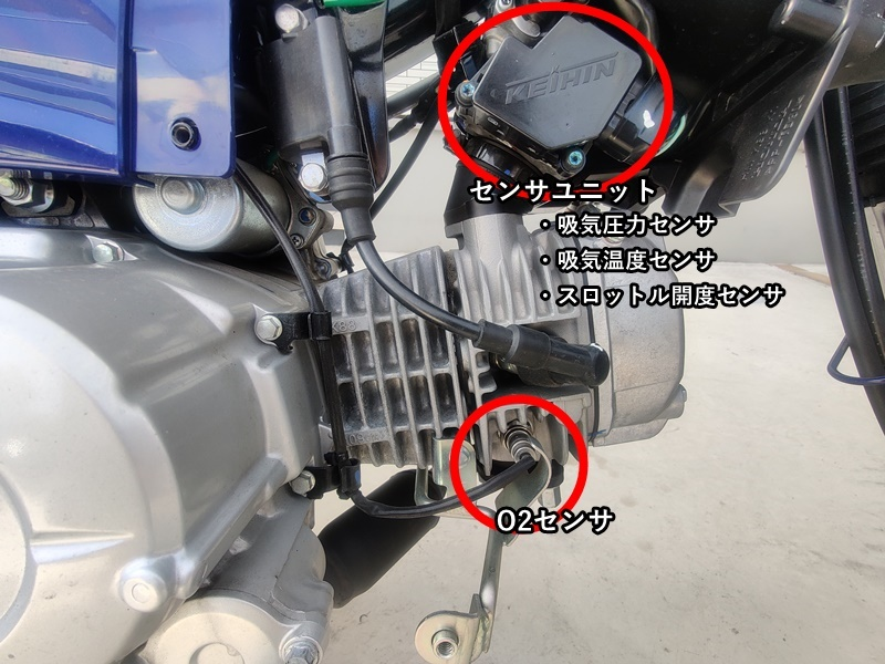 JA42エンジン右側、センサユニットとO2センサ